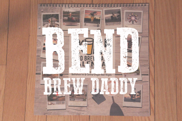 Bend Brew Daddy Blog