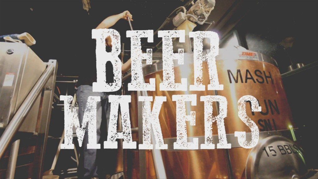 BEER MAKERS AGAINST THE GRAIN BLOG