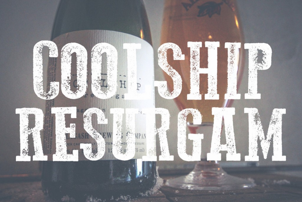 ALLAGASH COOL SHIP BLOG