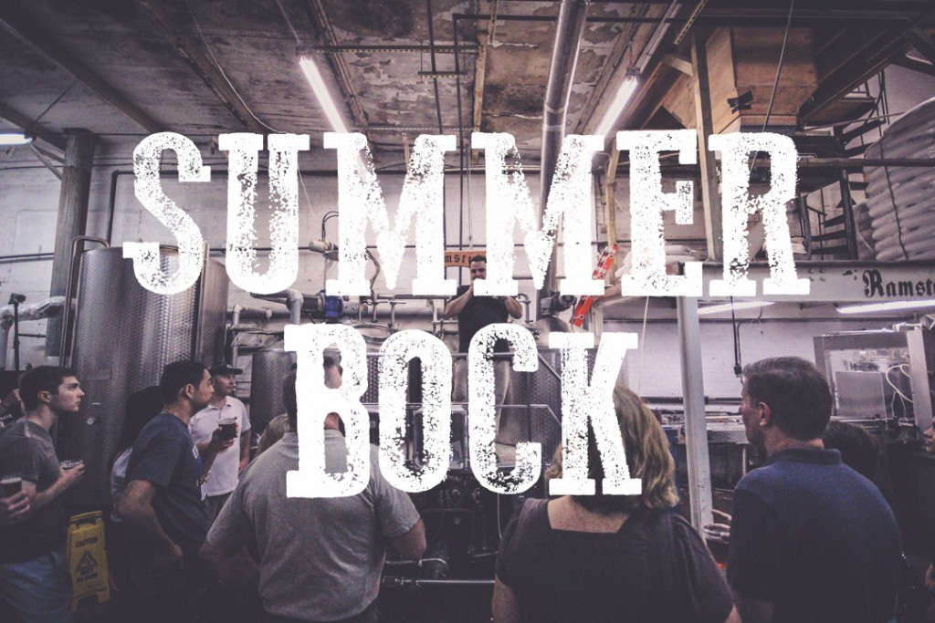 SUMMER BOCK BLOG
